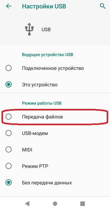 Что делать, если компьютер не видит телефон через usb-порт