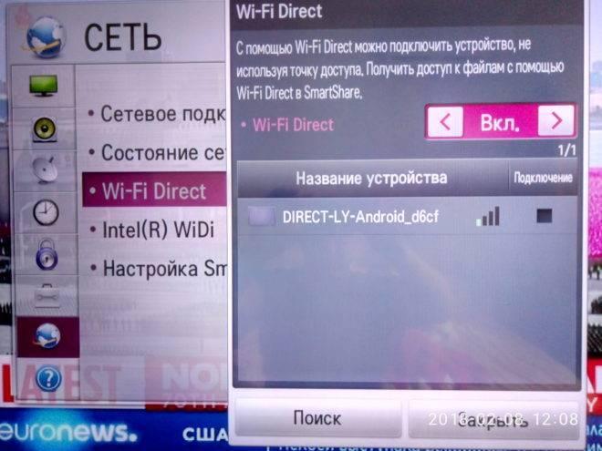 Способы включения wi-fi на телевизорах lg и другие способы подключения к интернету