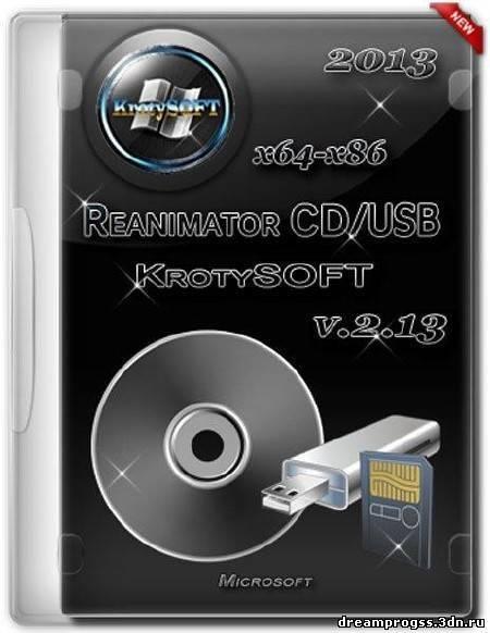 Реаниматор usb для windows 7