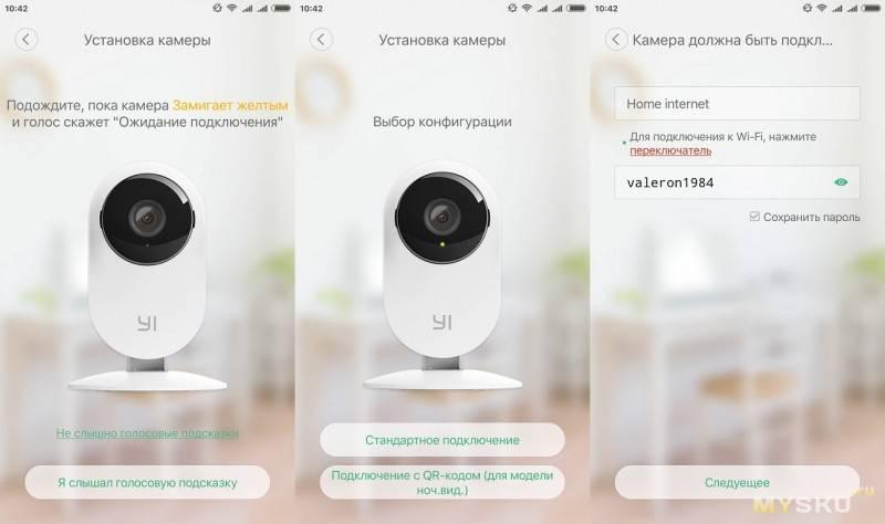 IP Камера Xiaomi Yi Ants — Как Подключить и Настроить Видеонаблюдение?