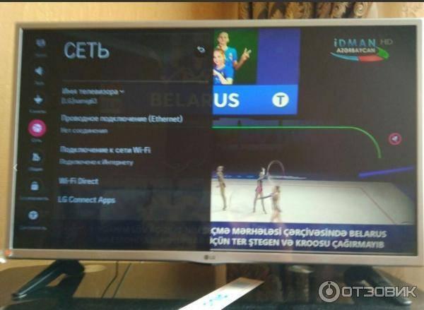 Телевизор lg теряет сеть wifi: причины нестабильного подключения, способы устранения