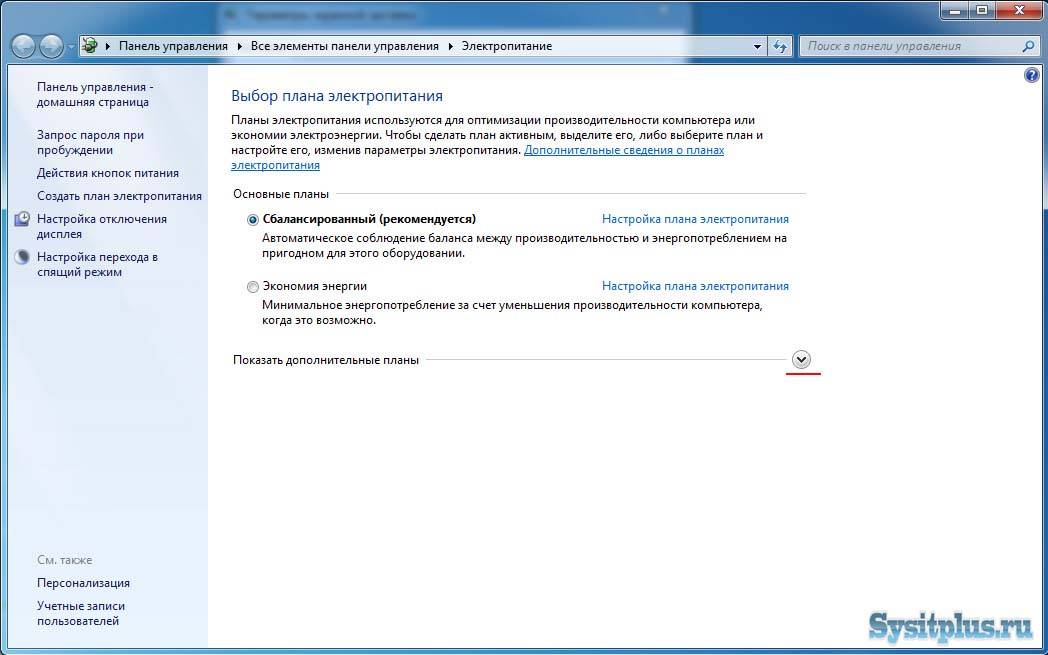 Что такое «windows 10 в режиме s»?