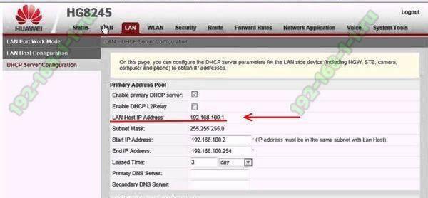 192.168.1.1 - вход в настройки wifi-роутера и модема по admin admin | как настроить?