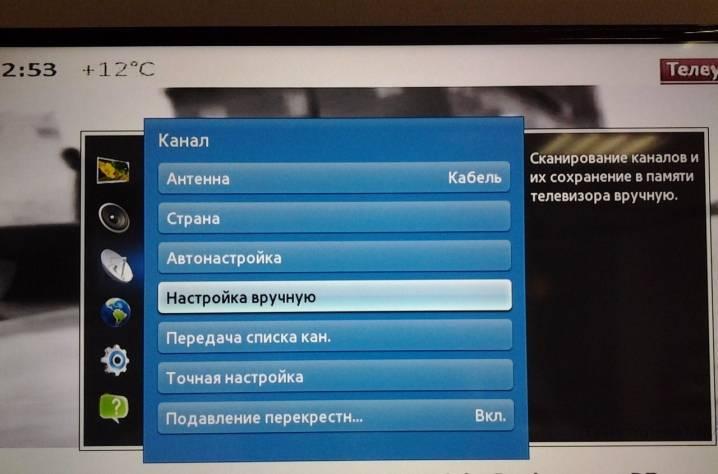 Как осуществить ручную настройку цифровых каналов на телевизоре и приставке? таблица диапазонов частот