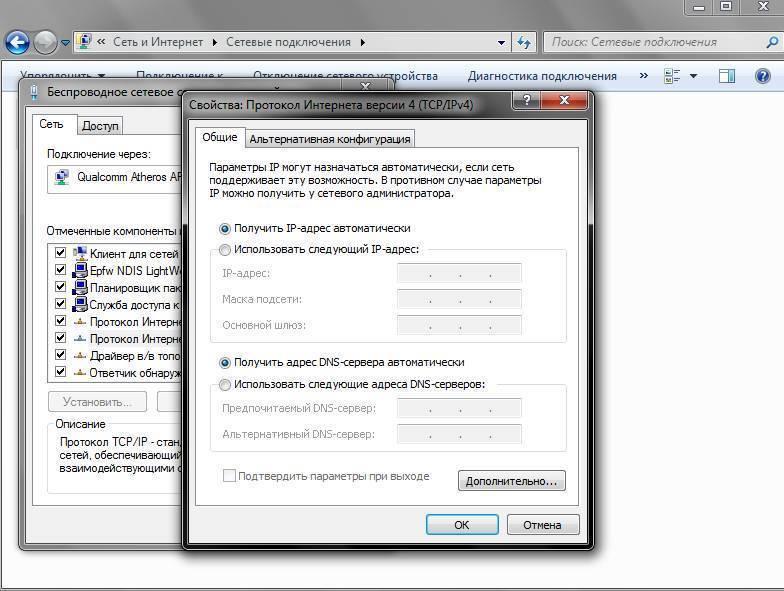 Не удается найти dns-адрес сервера — как исправить