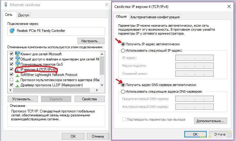 Как подключить накопитель к usb порту роутера zyxel keenetic — флеш карта или жесткий диск как ftp сервер