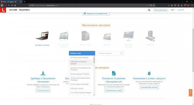 Драйвер wifi для ноутбука lenovo для windows 7, 8 и 10: где скачать и как активировать