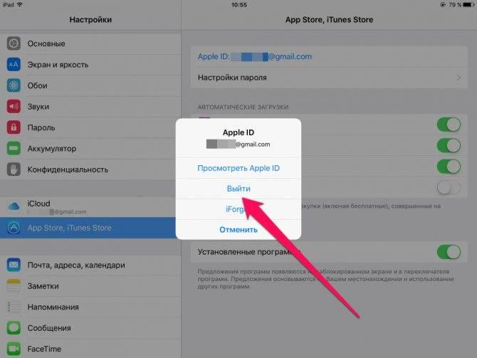 """Ошибка """"неверный apple id. не может использоваться..."""" - решение!"""