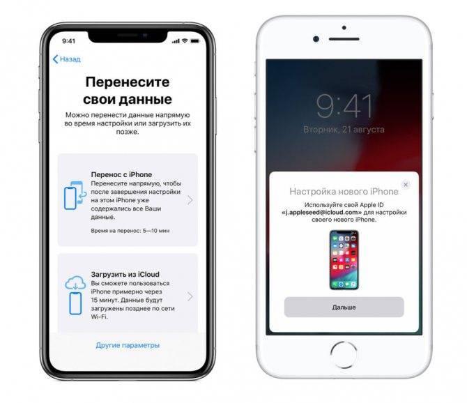 Как перенести фото и видео с одного (старого) айфона на другой (новый)  | яблык