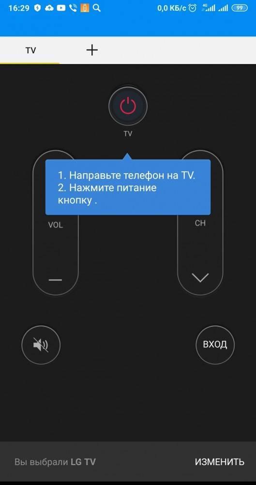 Программа mi remote для xiaomi