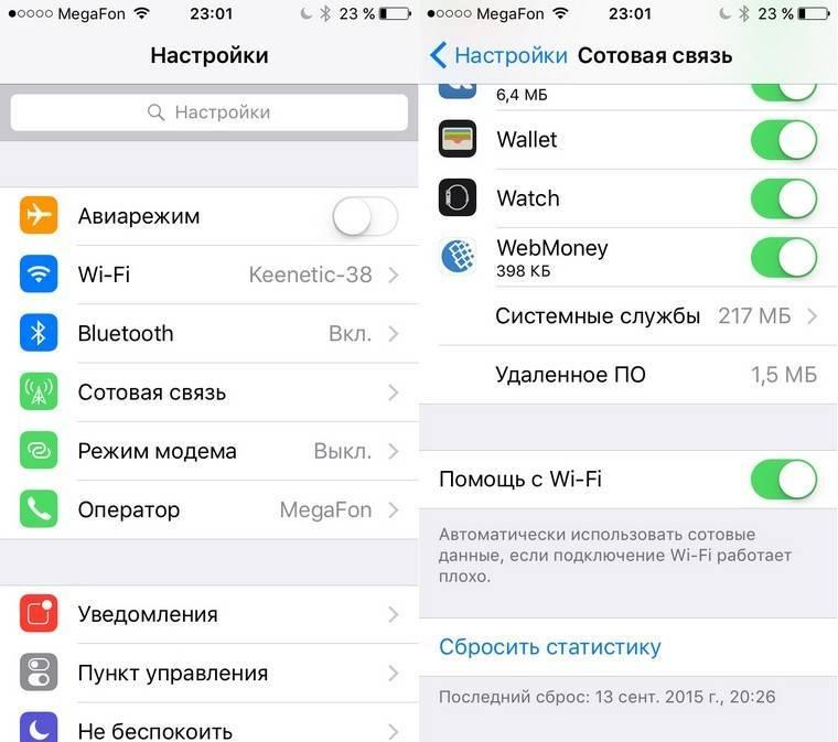 8 причин почему на iphone может не работать интернет