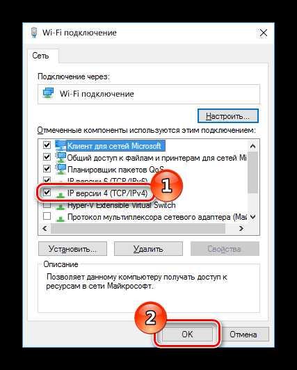 Пропал wi-fi на ноутбуке windows 10: что делать?