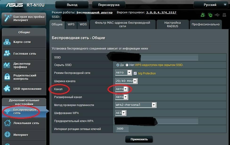 По wi-fiскорость интернета ниже. почему роутер режет скорость?