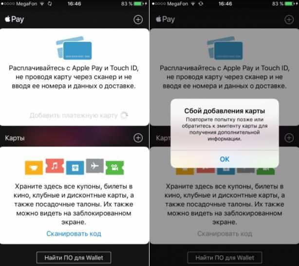 Iphone или ipad не подключаются к wi-fi - как быть?