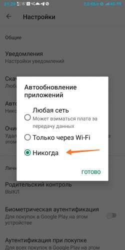 Отключается точка доступа wifi miui. проблемы с wi-fi на телефонах xiaomi. включаем точку доступа на телефоне xiaomi