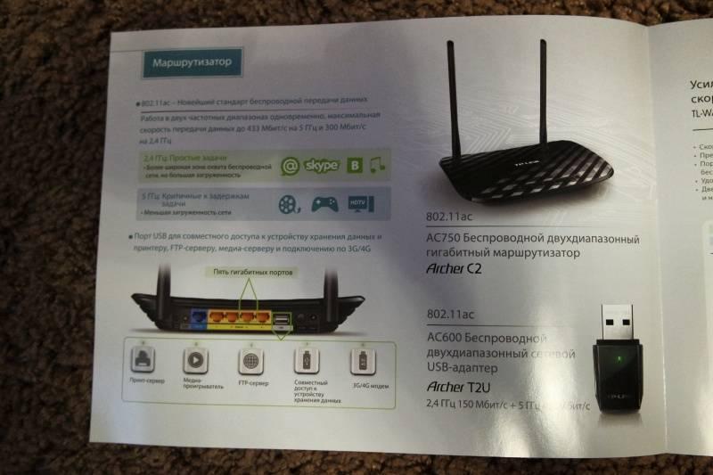 Рейтинг wi-fi роутеров tp-link