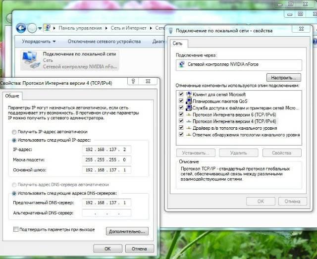 «неопознанная сеть» при подключении к интернету в windows 10