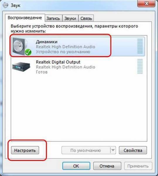 Подключение bluetooth колонки к компьютеру или ноутбуку на windows 7 и 10 через беспроводной usb адаптер