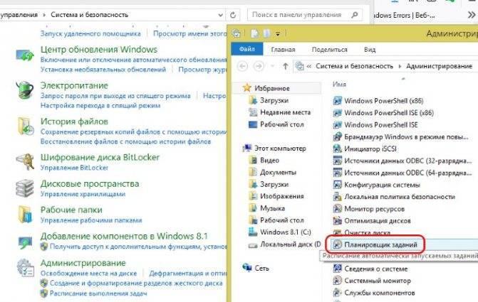 Как поставить таймер выключения компьютера windows 7 — 5 способов