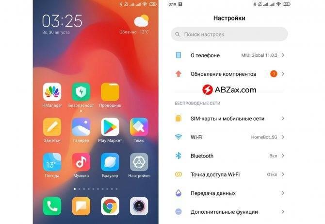Как обновить телефон xiaomi до miui 12 - ota, fastboot и twrp