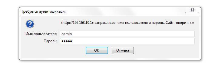 Tplinkrepeater.net и tplinkextender.net – пароль admin, вход в настройки репитера