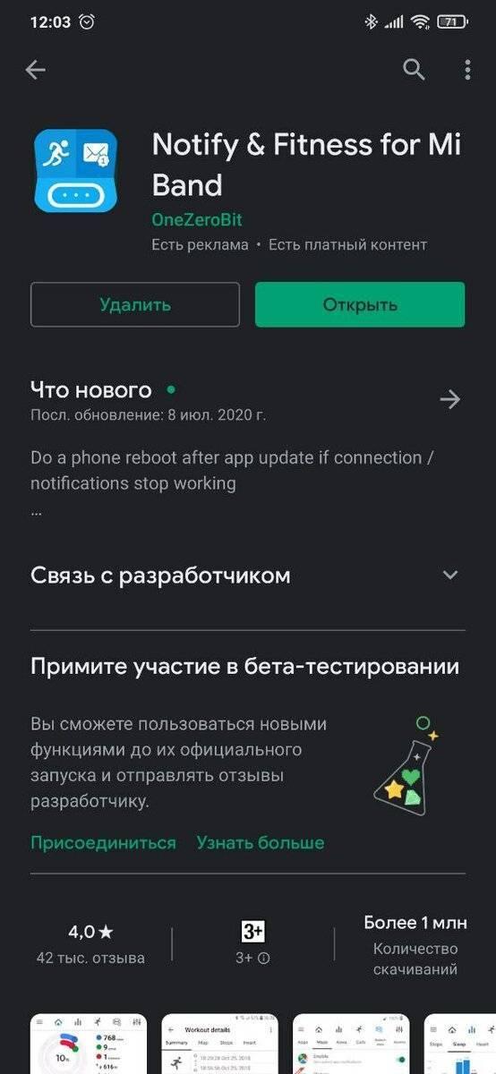 Легкая установка русского языка на xiaomi mi band 3 с nfc и без
