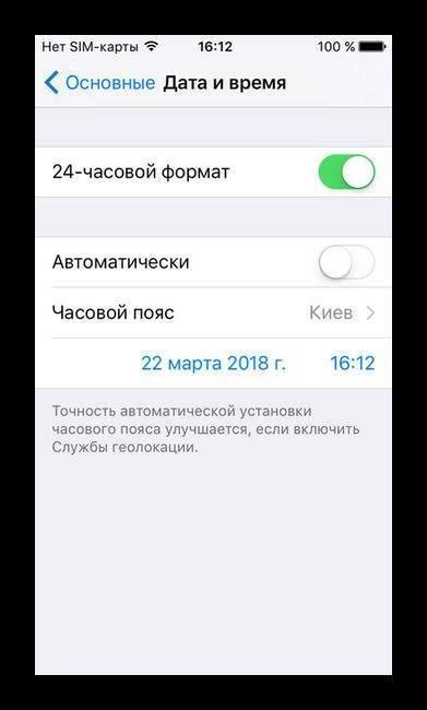 Не работает apple pay на iphone? это можно исправить!