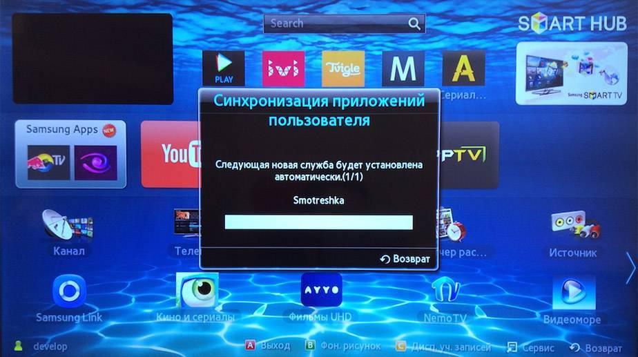 Как настроить iptv на приставке android