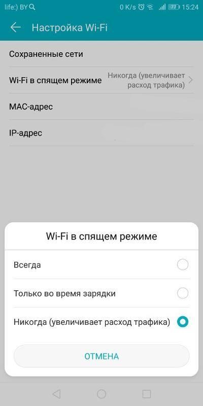 Как исправить отключение wifi, когда iphone заблокирован или находится в спящем режиме - оки доки