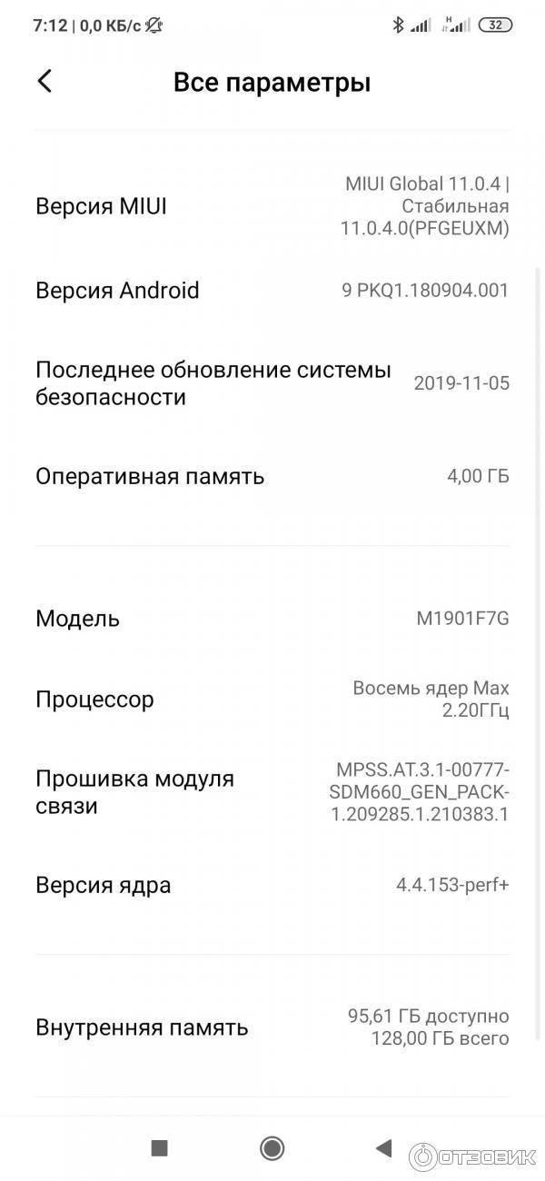 5 способов обновить miui и android на любых смартфонах xiaomi