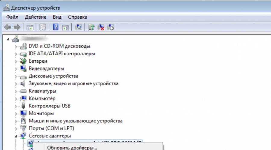 Сетевой драйвер скачать бесплатно для windows 10