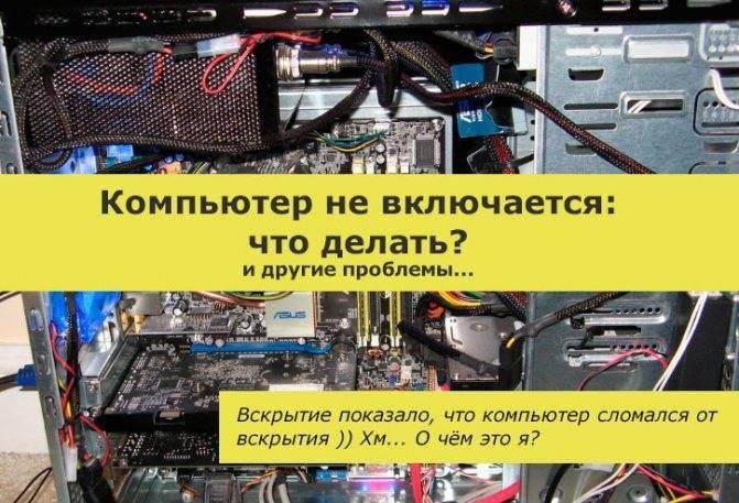 Нет изображения на мониторе. монитор не показывает изображение