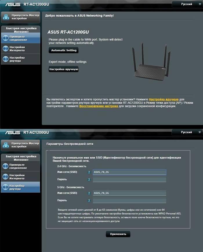 Asus rt-n12+, rt-ac1200 и rt-ac66u b1: роутеры asus разных ценовых категорий
