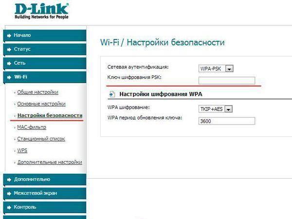 Как узнать пароль от своего wifi: 3 быстрых способа