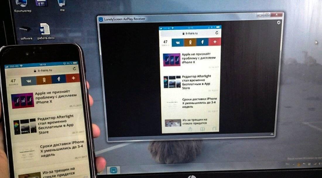 Как подключить айфон к телевизору lg smart tv через wi-fi, usb, hdmi