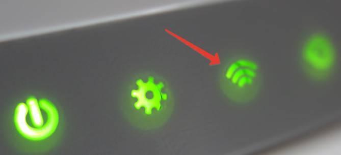 Роутер не раздает интернет по wi-fi. что делать?