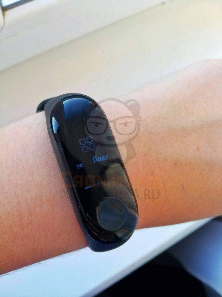 Как подключить и настроить уведомления на браслете xiaomi mi band 5, если они не приходят? - вайфайка.ру
