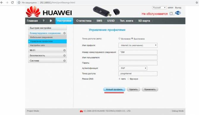 Как подключить wifi роутер huawei к компьютеру и настроить интернет? - вайфайка.ру