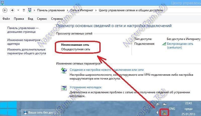 Ipv6 без доступа к интернету как исправить