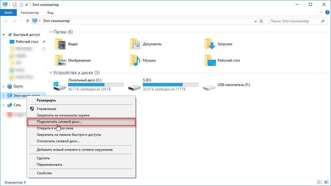 Как открыть общий доступ к папке в windows 7, 8 или 10 - router
