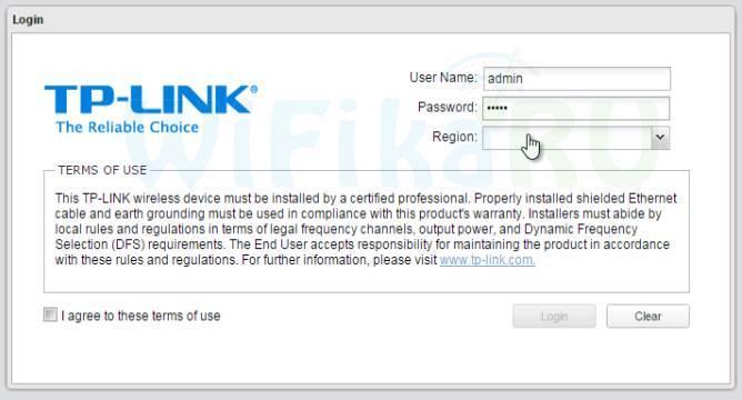 Настройка точки доступа tp link cpe210