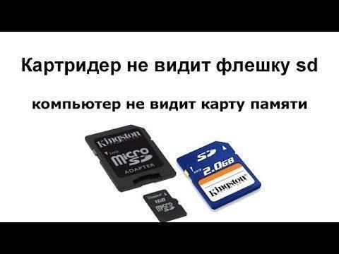 Как выбрать usb флэшку для ноутбука или компьютера