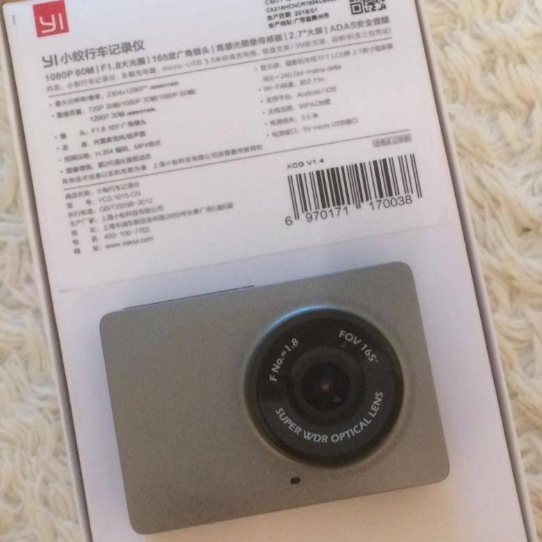 Настройка видеорегистратора xiaomi yi smart car dvr gray