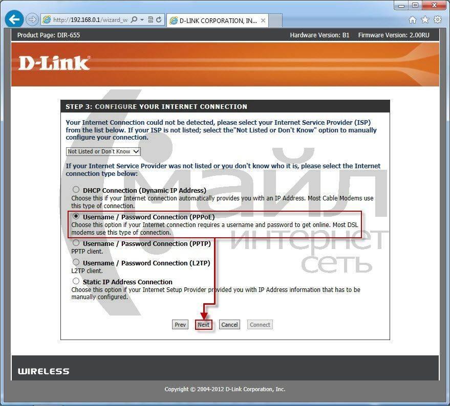 Не заходит в настройки роутера d-link (не открывается 192.168.0.1)