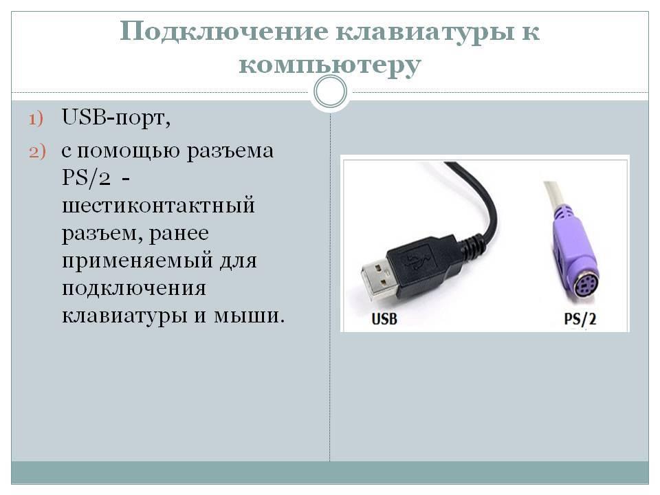 Как раздать интернет с компьютера на телефон через usb, особенности для android и iphone