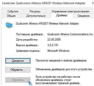 Как с ноутбука раздать вай фай на windows 10, 7. инструкция с видео