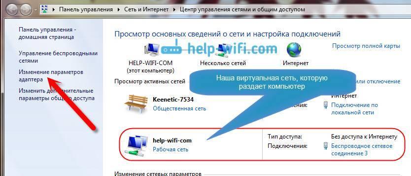 Раздача интернета йота с телефона, модема и компьютера – tarifberry