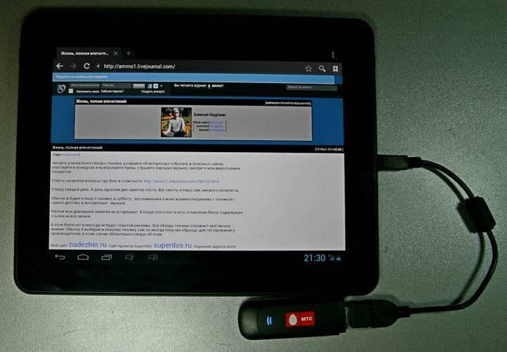 Как подключить модем к планшету андроид через usb и переходник