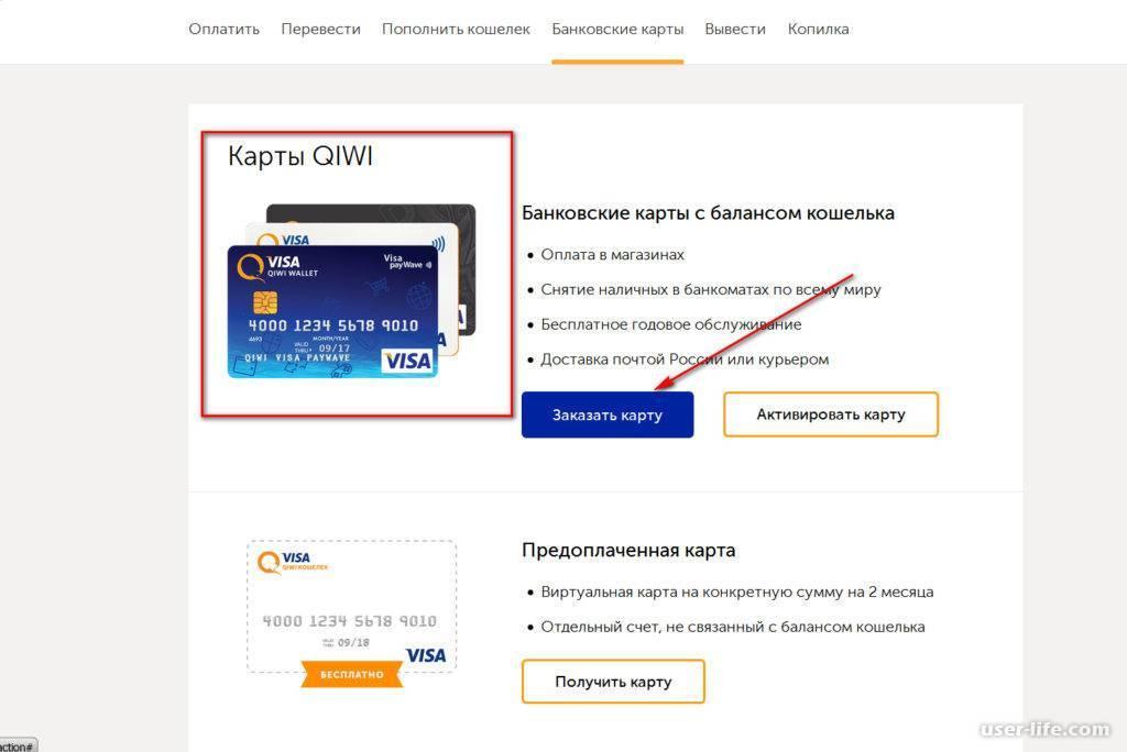 Как получить перевод paypal в россии - правила и особенности приема платежей