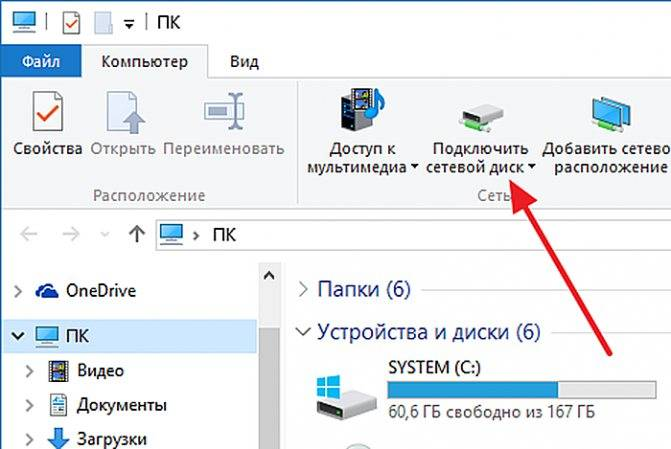 Windows 10 не видит компьютеры в сети и общие папки. почему и что делать?